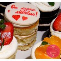 Пирожные Заказные Для любимой