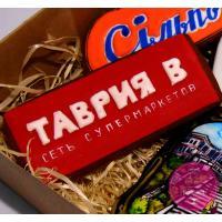 Пряники Корпоративные Одесса