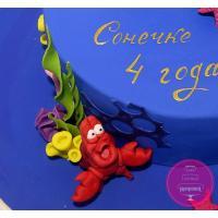 Торт Детский Русалочка 2