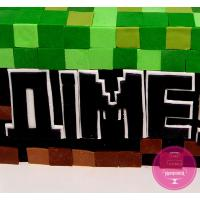 Торт Детский Пиксельный меч