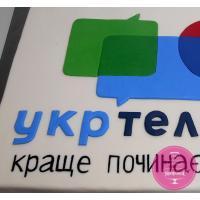 Торт Корпоративный Укртелеком