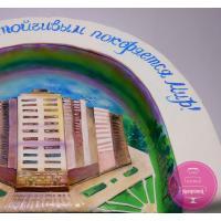 Торт Корпоративный Строителю
