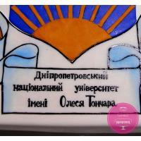 Торт Корпоративный Університет ім. Олеся Гончара