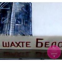 Торт Корпоративный DTEK