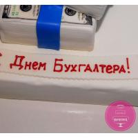 Торт Корпоративный С днём бухгалтера