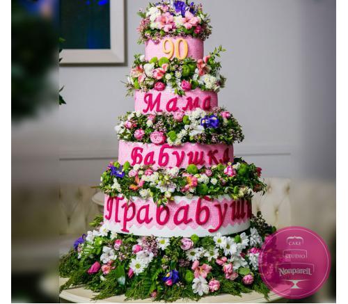 Торт Праздничный Мама, бабушка, прабабушка