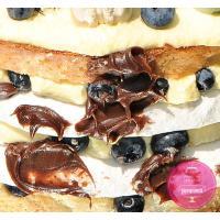 Торт Праздничный Выходного дня Анна Павлова