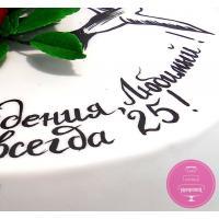 Торт Праздничный С красной розой