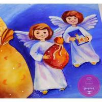 Торт Праздничный К Дню Святого Николая
