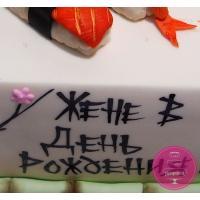 Торт Праздничный Суши, роллы
