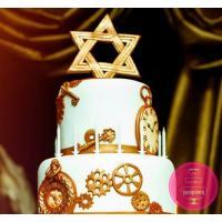 Торт Праздничный Бар-мицва