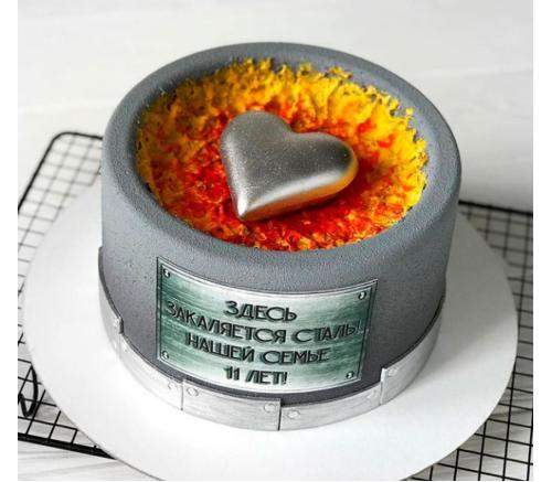 Торт Праздничный На стальную свадьбу