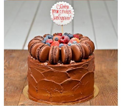 Торт Праздничный Шоколадный с макаронс