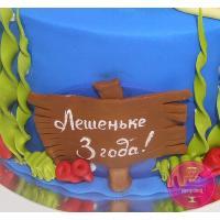 Торт Детский Водный мир