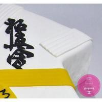 Торт Детский Кимоно