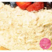 Торт Праздничный Выходного дня Наполеон
