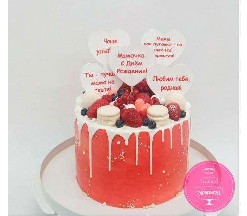 Торт Праздничный Для мамы